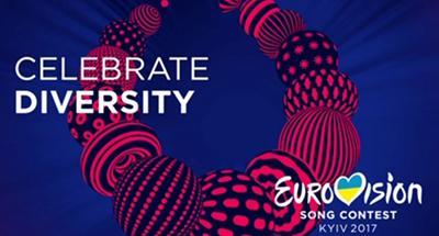 Дорогий логотип Євробачення став причиною скандалу в Україні