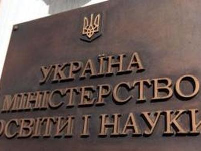"""Минобразования аннулировало лицензии 71 вуза, работающих на территории """"ЛДНР"""""""