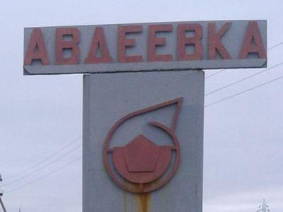Обстрел Авдеевки продолжается: снаряд попал в школьную котельную, загорелся газ