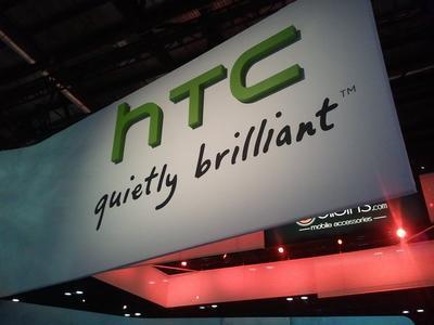 HTC отказалась от выпуска дешевых смартфонов