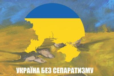 Создан сайт о прокремлевских политиках Украины