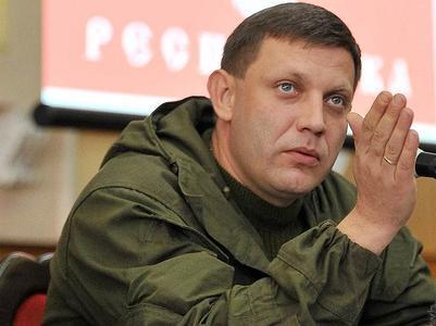 Перестарался: в Кремле недовольны высказываниями Захарченко о наступлении на Киев