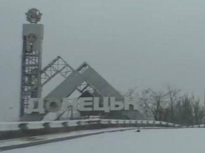 """""""Автоматная утренняя очередь переросла в бомбежку"""" - Донецк содрогается от звуков боя"""