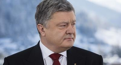 В Україні немає конфлікту на сході – Порошенко
