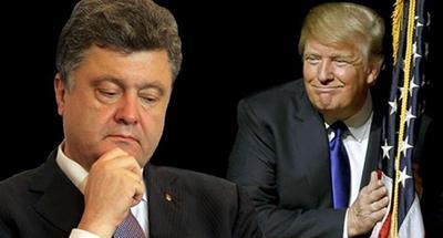 Стало известно, почему не состоялась встреча Трампа и Порошенко
