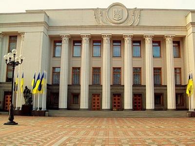 ЦИК просит комитеты ВР разъяснить возможность проведения местных выборов в ОРДЛО