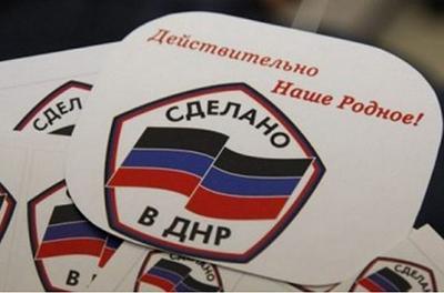 Горловчанин рассказал, как в Украину идут товары с маркировкой «Сделано в ДНР»