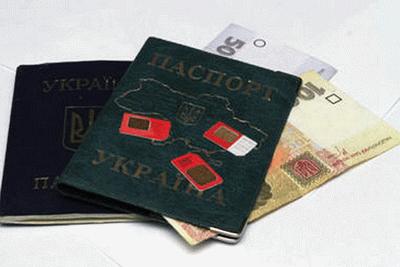 Продавать «симки» по паспортам хотят в Украине