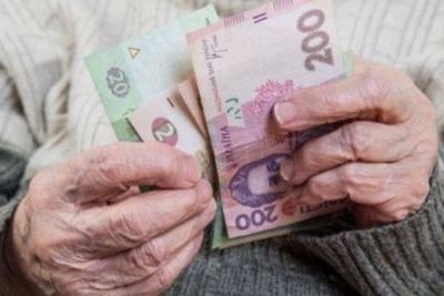 Украинцев ожидают новые пенсии