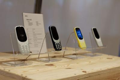 """Названы украинские цены новинок """"возрожденной"""" Nokia"""