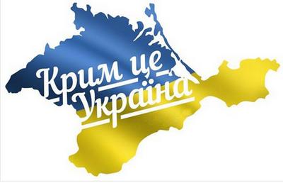Оккупанты проиграли Крым и уже не смогут его удержать: эксперт назвал неожиданные сроки возвращения аннексированного полуострова в состав Украины