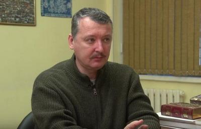 Стрелков рассказал, где взял деньги и оружие для захвата Славянска