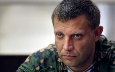 Захарченко резко высказался о первых главарях ДНР. ВИДЕО