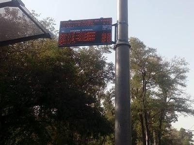 В Мариуполе на остановках начали установку электронных табло