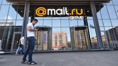 В Mail.ru подсчитали убытки от запрета в Украине