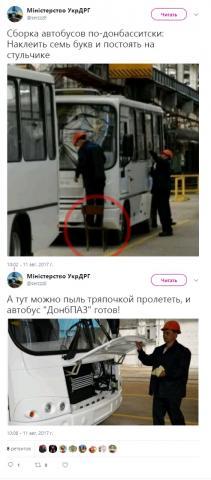 """В сети высмеяли презентованные главарем ДНР """"донецкие"""" автобусы"""