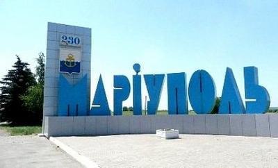 Полиция предоставила письменные гарантии безопасности футбольных матчей в Мариуполе