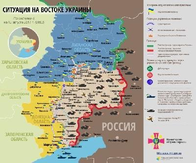 Карта АТО: ситуация на востоке Украины на 13 августа