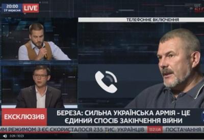 """""""Вас ненавидят в Украине и ОРДЛО! Вы принесли войну, но Украина выстоит и будет сильной, но без вас"""", - Береза в прямом эфире """"уничтожил"""" поддержавшего агрессора Мураева и Ко. ВИДЕО"""