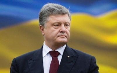 Это просто потрясающе! Трамп, Макрон, Грибаускайте, а вместе с ними и весь мир готовы стоять за Украину в борьбе с агрессором Российской Федерацией! – Порошенко