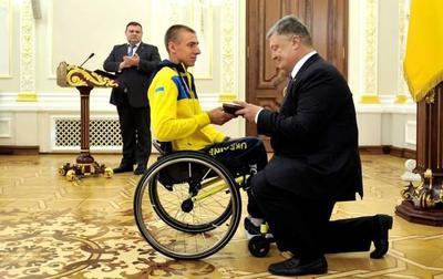 """Президент Украины наградил участников """"Игр Непокоренных"""""""