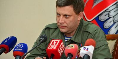 Захарченко признал, что экономика «ДНР» убыточна
