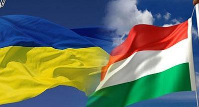 «Народный фронт» требует от Венгрии «умерить антиукраинские страсти»