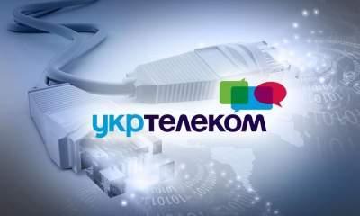 """""""Укртелеком"""" поднимает тарифы на все услуги"""