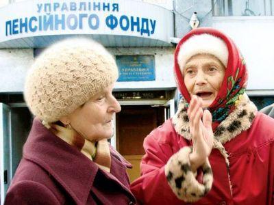 Донбасс SOS дал совет касательно электронного пенсионного для переселенцев