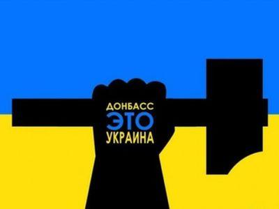 """Жебривский уверяет, что закон о реинтеграции Донбасса - """"не заигрывание"""""""
