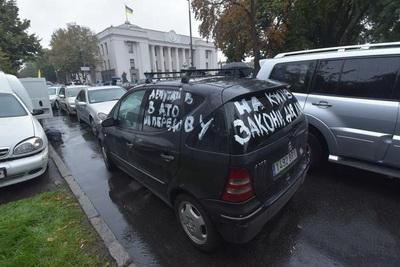 Владельцы авто на еврономерах заплатили 38 миллионов гривен штрафов