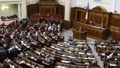 Народные депутаты проголосовали за повышение своих зарплат