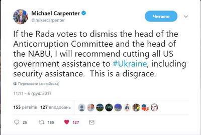 Майкл Карпентер теж виявився «зрадофілом» - Казанский