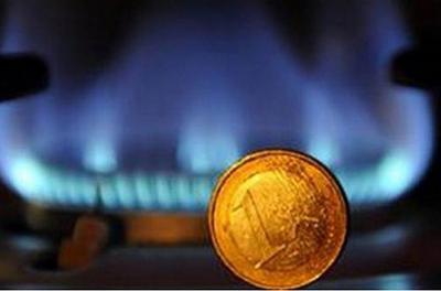Цена на газ для населения будет считаться по-новому