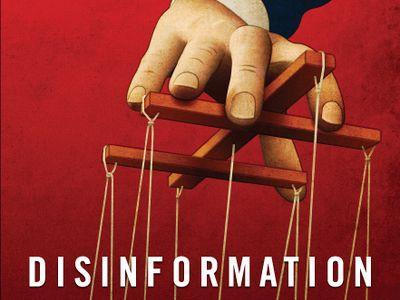 Оккупанты Донбасса усилили информационные атаки