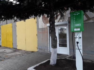 В Дружковке установили первую зарядную станцию для электромобилей