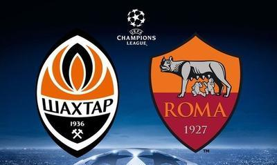 Стартовала продажа билетов на матч «Шахтер» - «Рома»