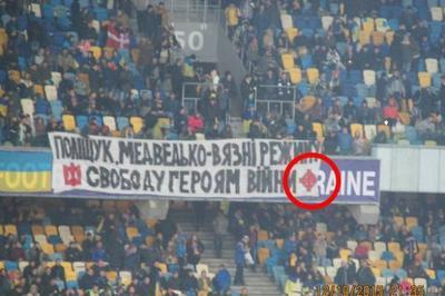Первый домашний матч Лиги наций сборная Украины проведет без зрителей