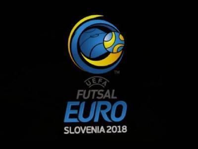 Определился соперник сборной Украины по футзалу в четвертьфинале Евро-2018