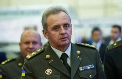 """""""Мы не собираемся форсировать Волгу"""", - Муженко рассказал о ближайших планах ВСУ на Донбассе"""