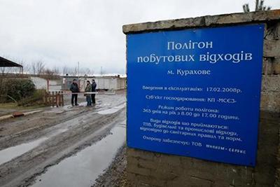 В Курахово строят современный полигон твердых бытовых отходов
