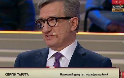 Тарута заявил, что Киев в 2014-м сдал Донбасс: появилось видео
