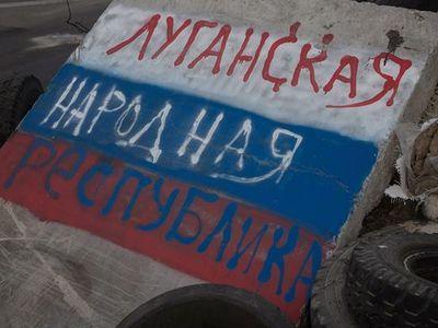 В ОРЛО всех автомобилистов заставят пройти регистрацию. Украинские знаки обещали не изымать