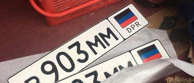 """Плохие знаки: """"номера ДНР"""" стали проблемой для граждан, пересекающих линию разграничения"""