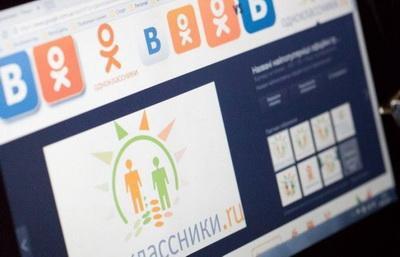 За чей счет банкет? В Украине придумали, как блокировать российские сайты