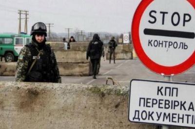 Рада отменила админарест за незаконный въезд в ОРДЛО