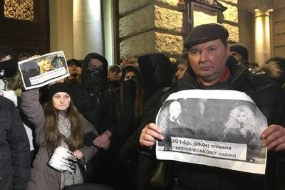 Львовские активисты заставили Ирину Билык определиться с Россией