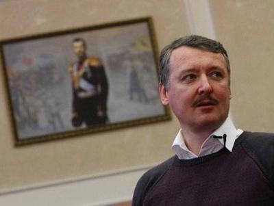 Гиркин: У нас на носу война с Украиной