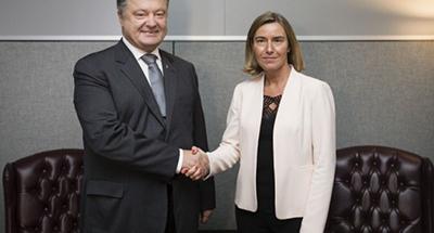 Порошенко: ЕС не должен признавать выборы в России
