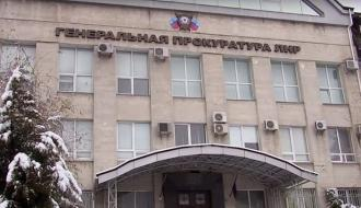 «Власти» ОРЛО сократят численность «прокуроров ЛНР»